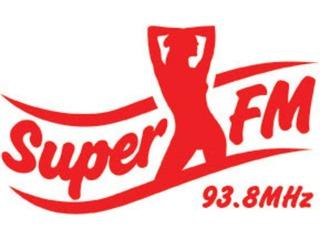 Super FM Brasov - 1/1